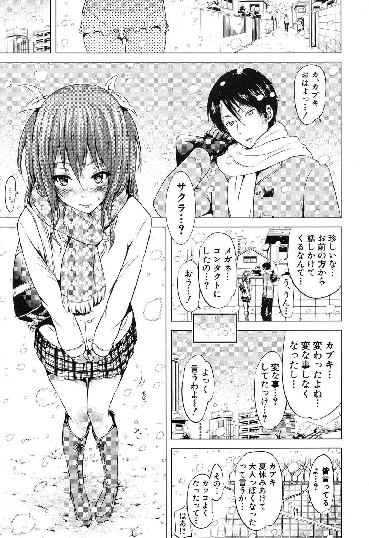 Lovemare♥ Joshou Classmate Doujin + Ch.1-9 358