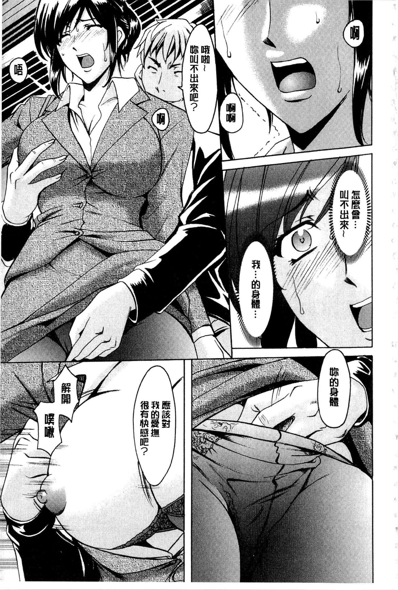 Sennyu Tsuma Satomi Kiroku   臥底人妻里美 洗腦凌辱的記錄 下集 11