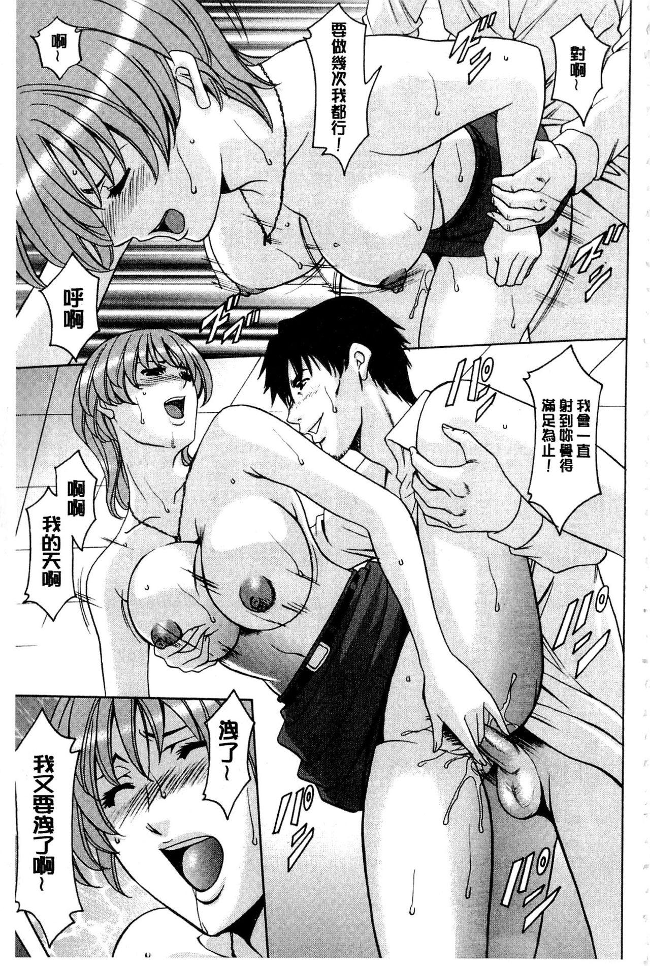 Sennyu Tsuma Satomi Kiroku   臥底人妻里美 洗腦凌辱的記錄 下集 131