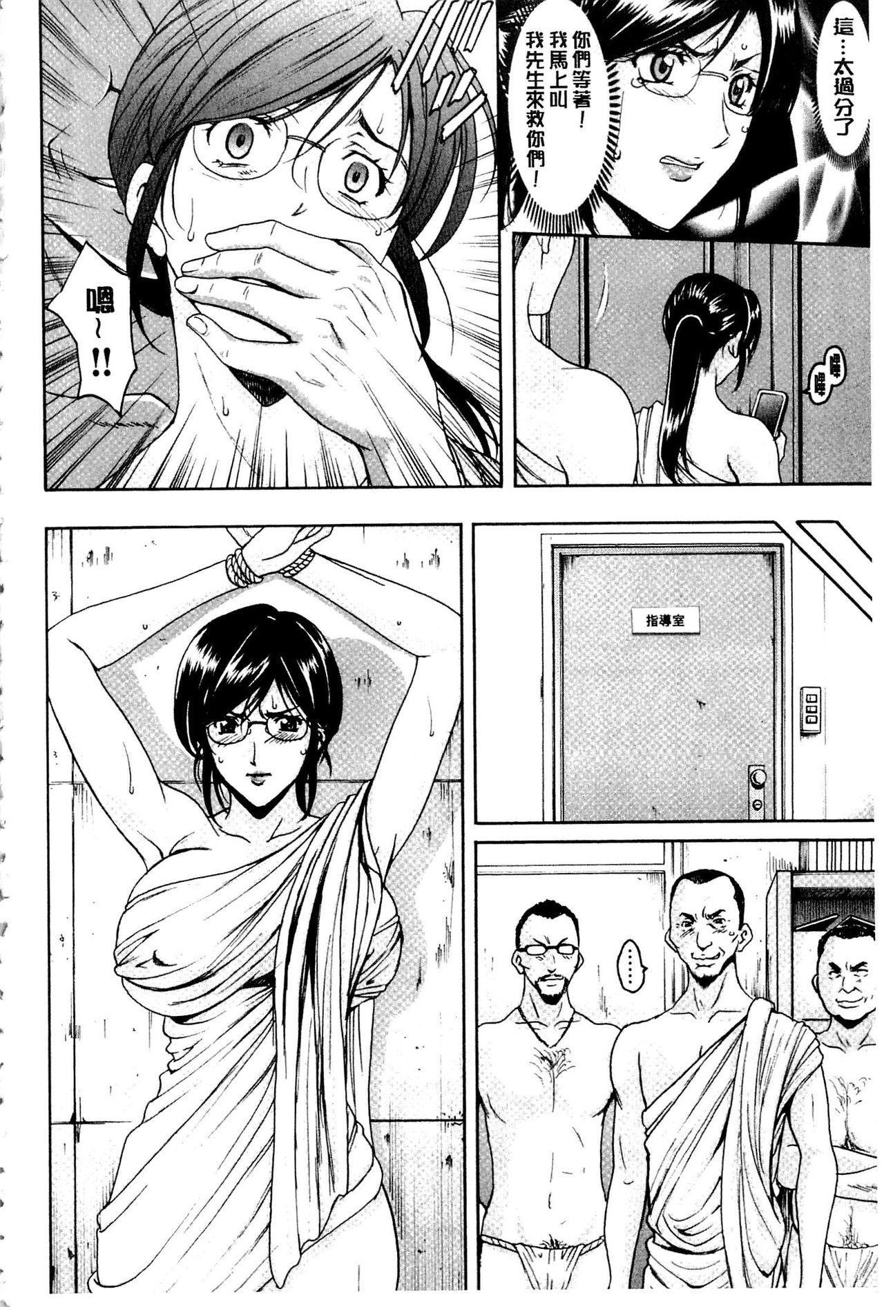 Sennyu Tsuma Satomi Kiroku   臥底人妻里美 洗腦凌辱的記錄 下集 172
