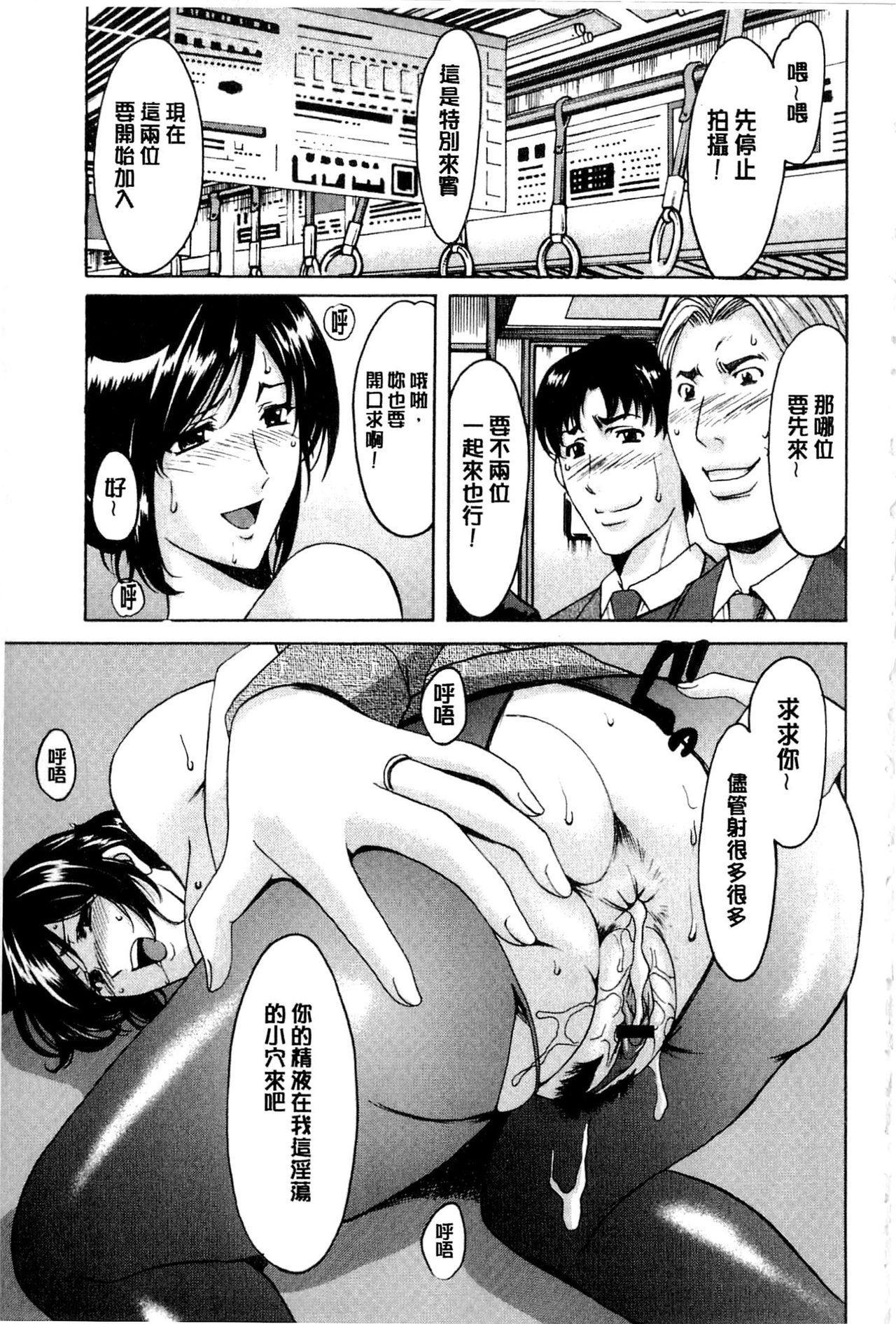 Sennyu Tsuma Satomi Kiroku   臥底人妻里美 洗腦凌辱的記錄 下集 31