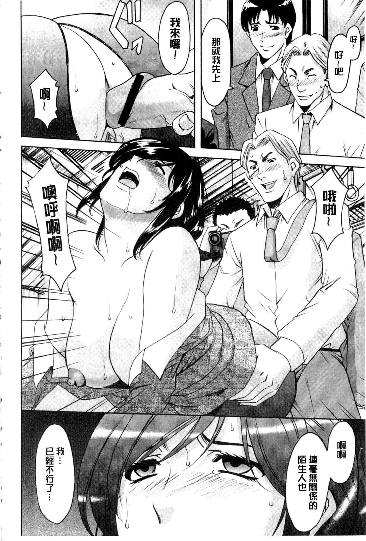 Sennyu Tsuma Satomi Kiroku   臥底人妻里美 洗腦凌辱的記錄 下集 32