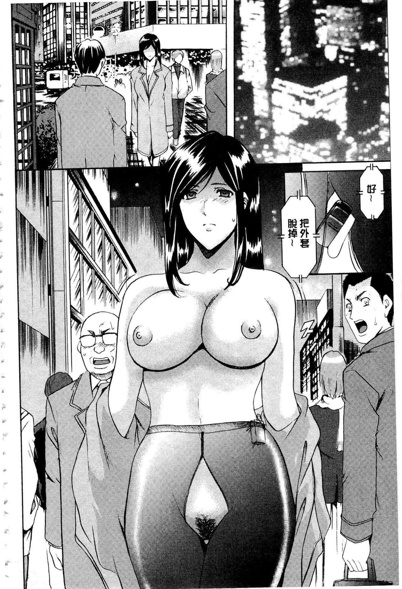 Sennyu Tsuma Satomi Kiroku   臥底人妻里美 洗腦凌辱的記錄 下集 38