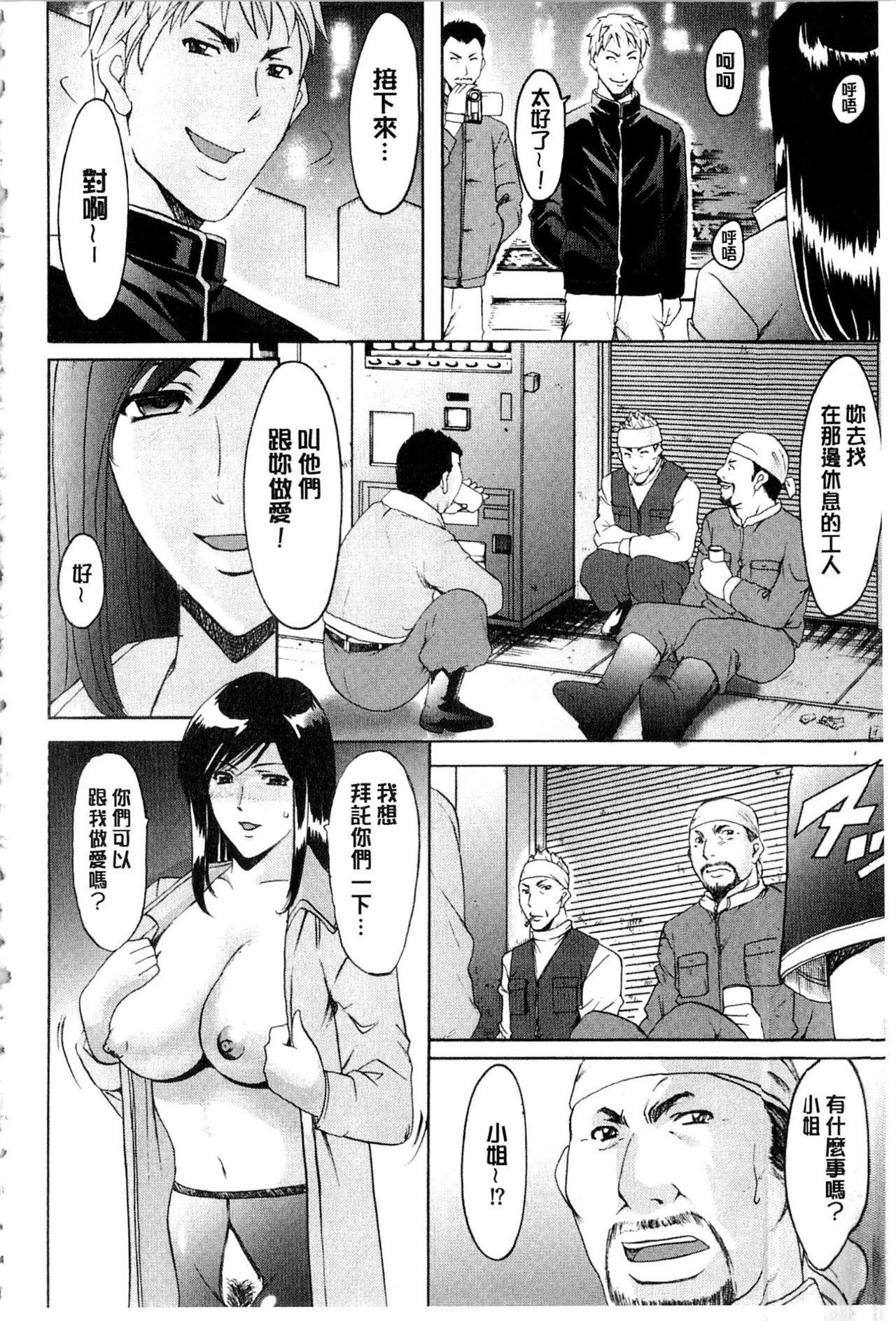 Sennyu Tsuma Satomi Kiroku   臥底人妻里美 洗腦凌辱的記錄 下集 40