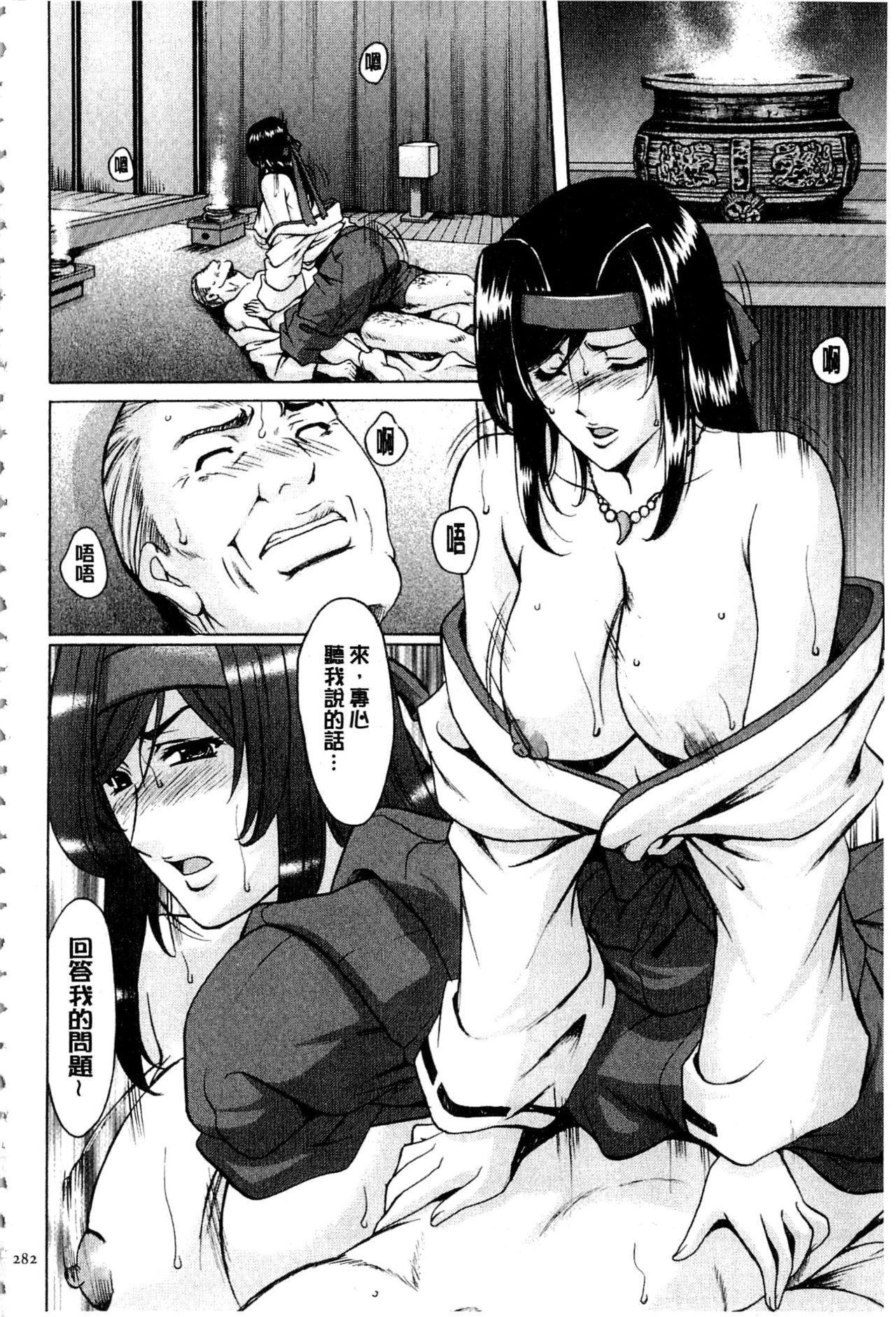 Sennyu Tsuma Satomi Kiroku   臥底人妻里美 洗腦凌辱的記錄 下集 98