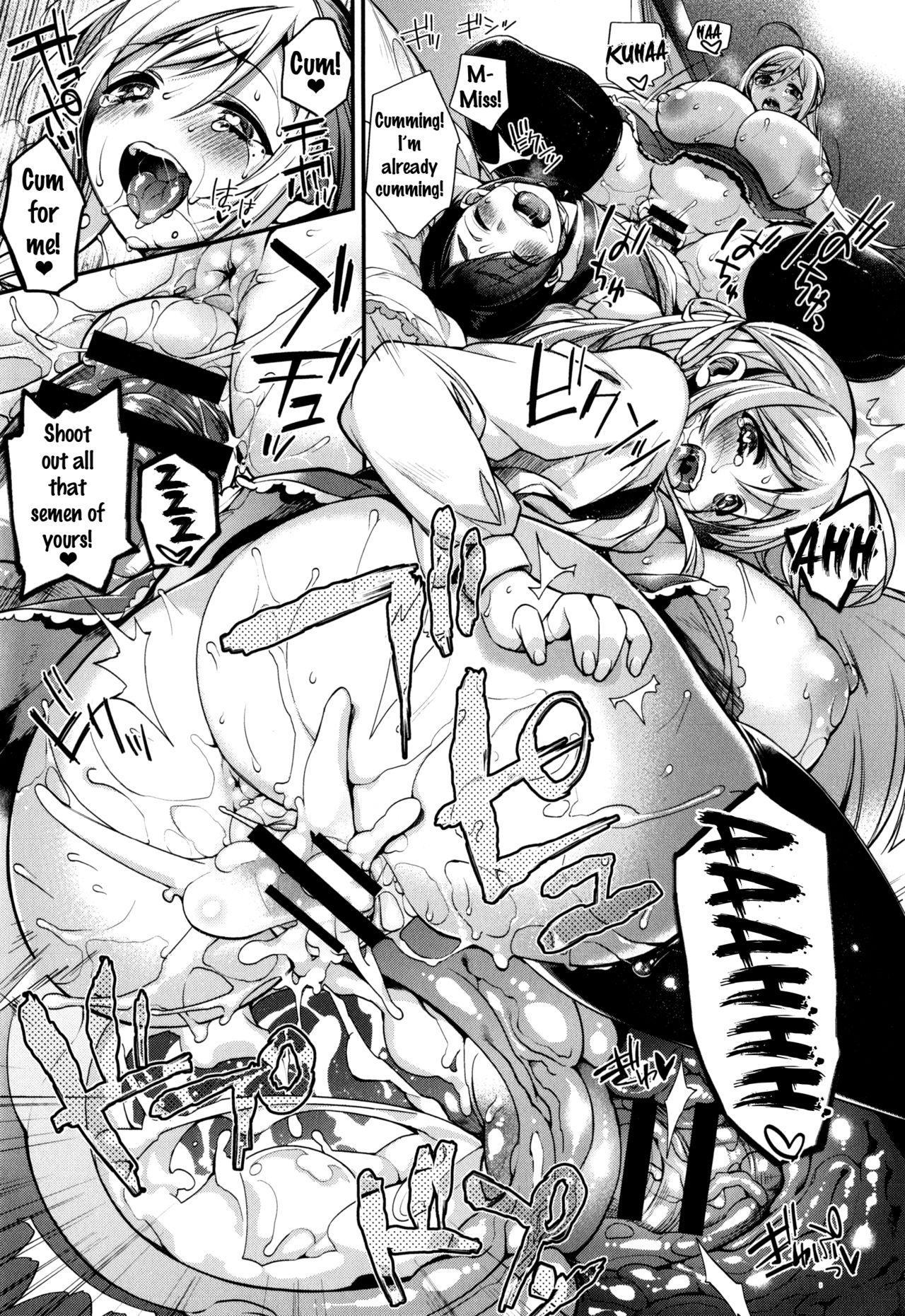 Ojou-sama to Maid no Midara na Seikatsu 46