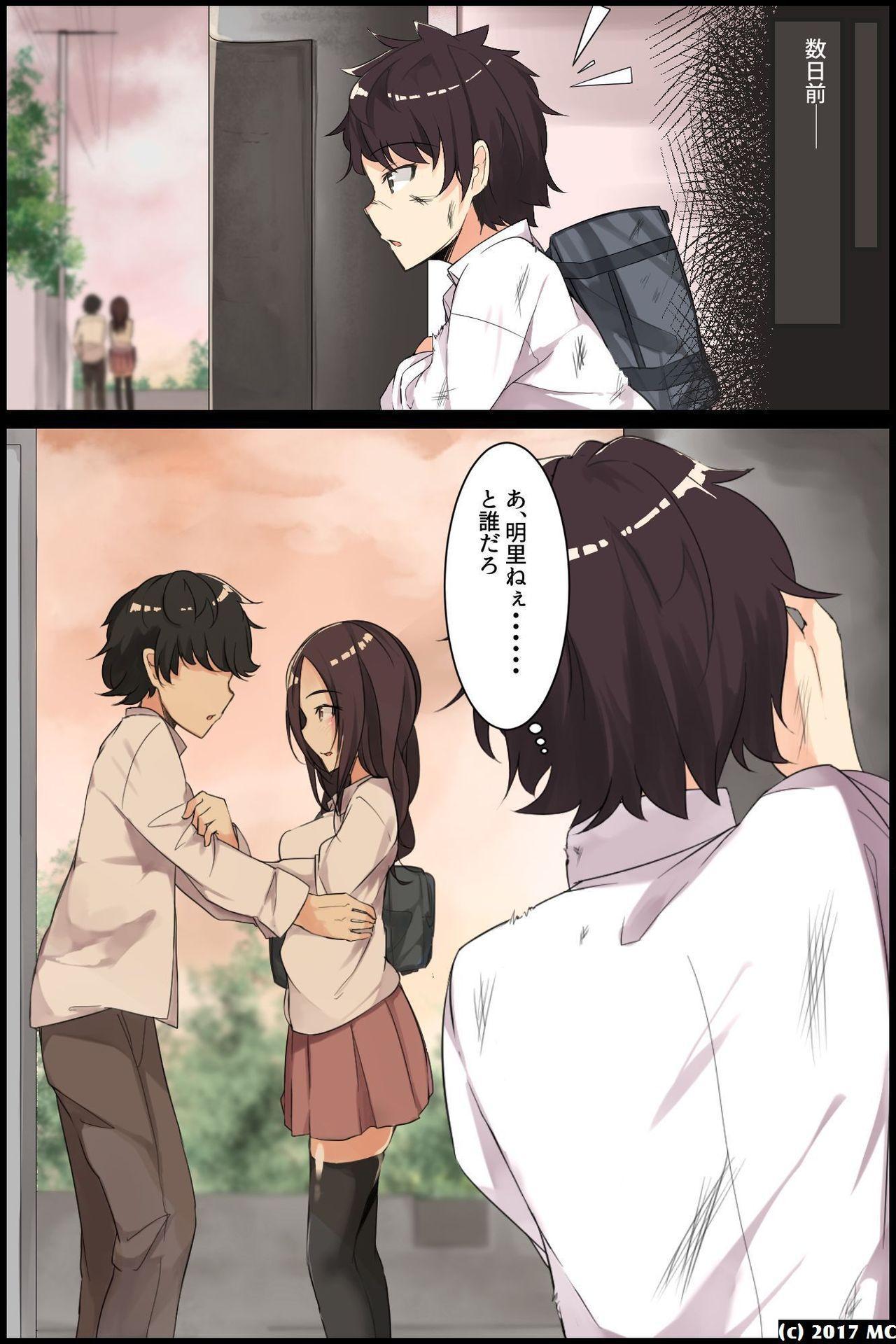 Aneochi 3-nin no Ane o Choukyou Shita Kiroku 3