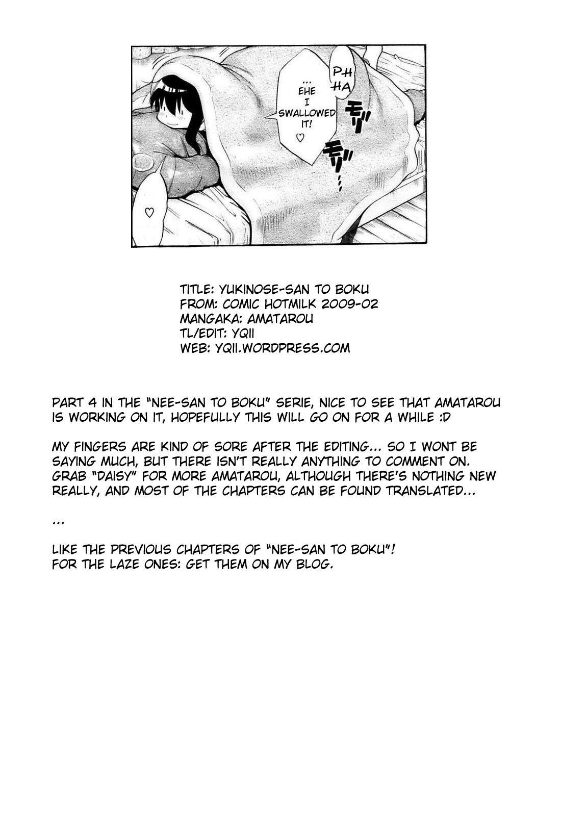 Yukinose-san to Boku 12
