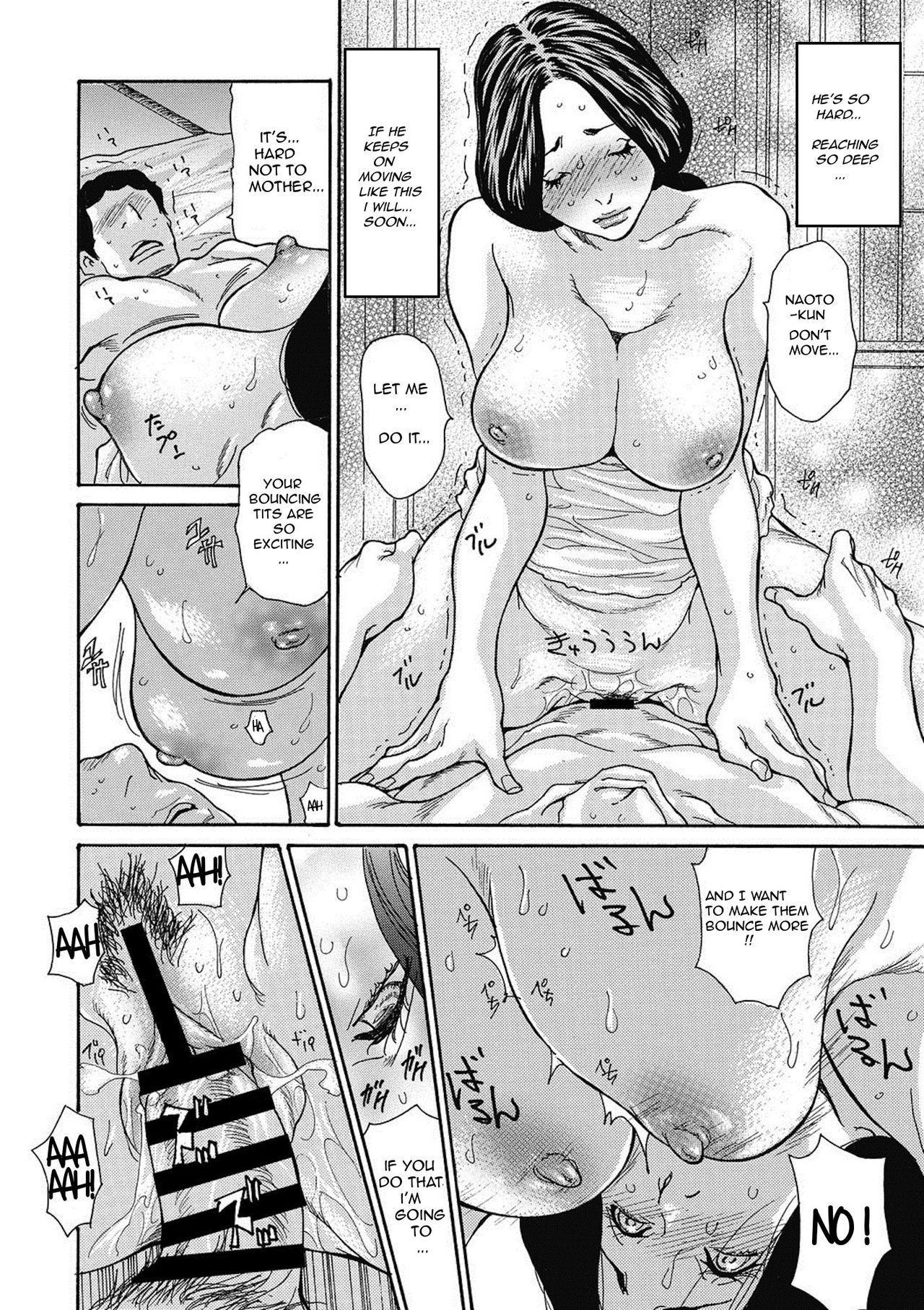 Gibo Nashikuzushi <Zenpen> 17