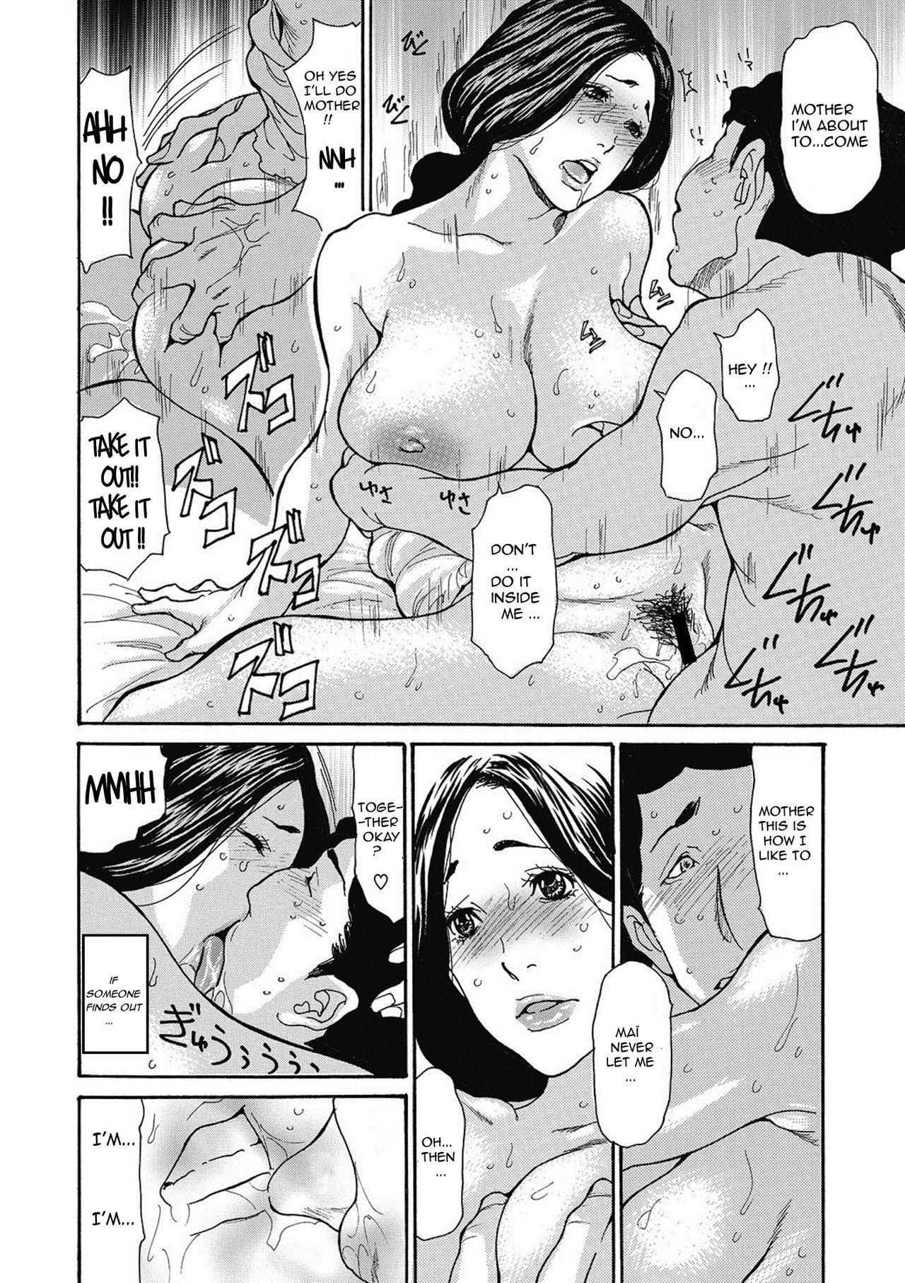 Gibo Nashikuzushi <Zenpen> 19