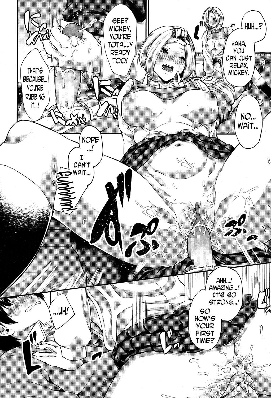 Ano Kao ga Mitakute | Because I Wanted to See that Face Again 17