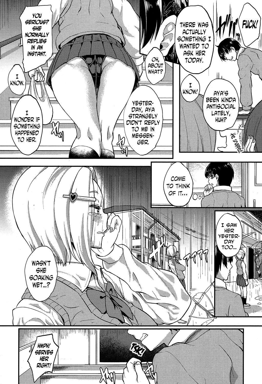 Ano Kao ga Mitakute | Because I Wanted to See that Face Again 1
