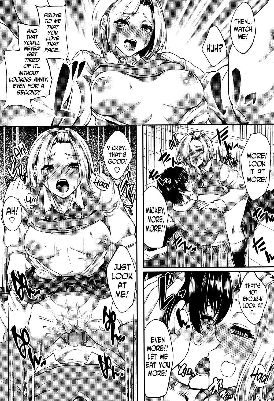 Ano Kao ga Mitakute | Because I Wanted to See that Face Again 22