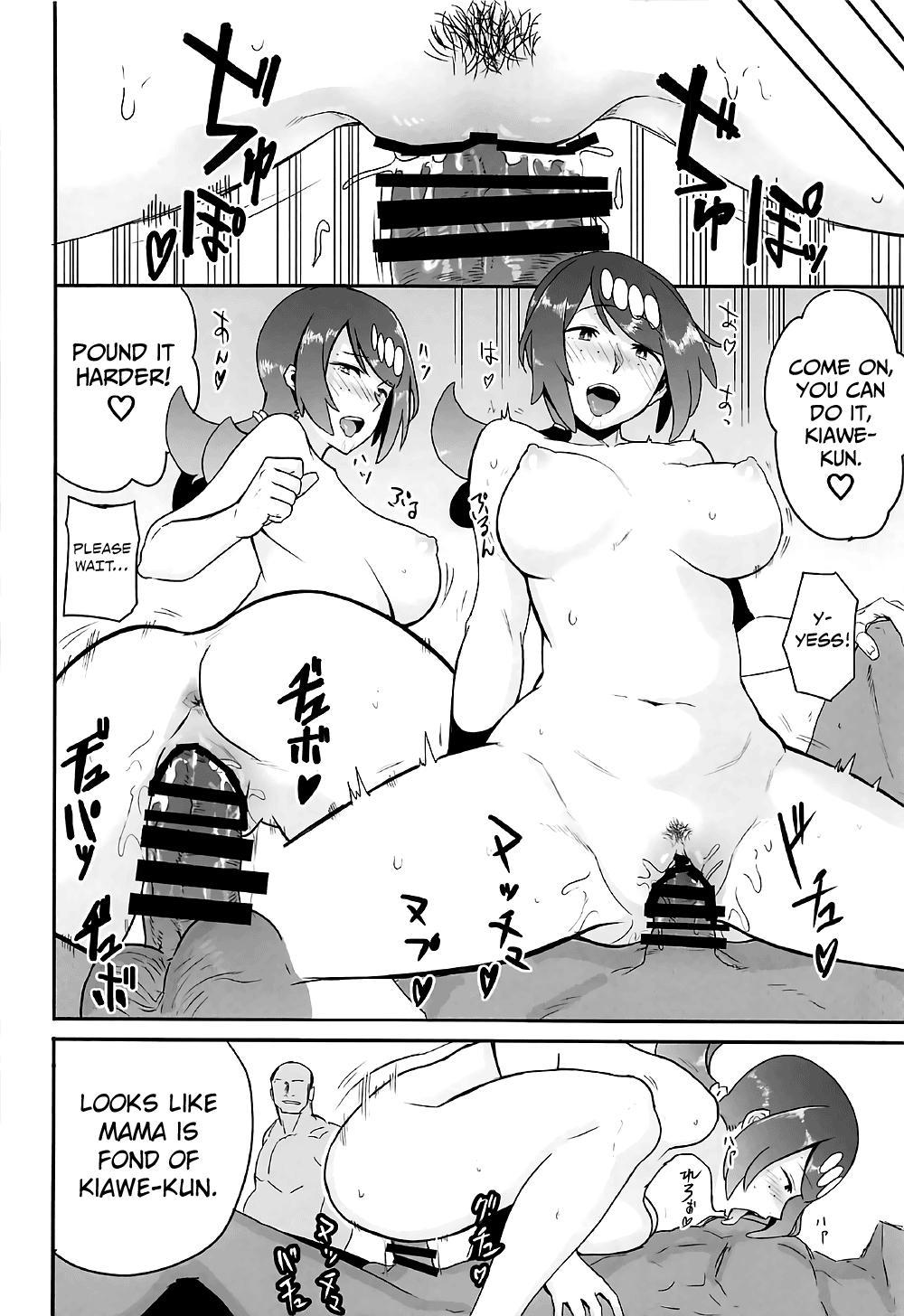 Alola no Yoru no Sugata 20
