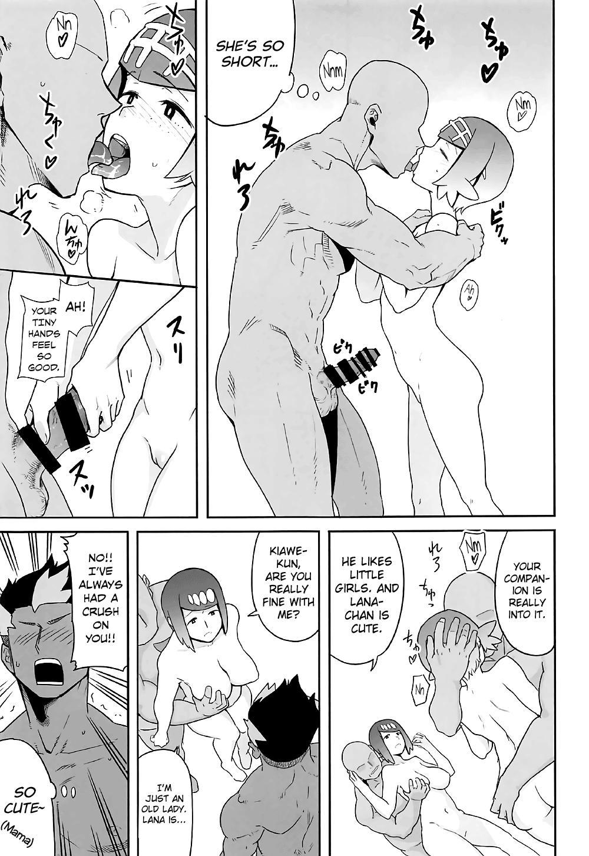 Alola no Yoru no Sugata 5
