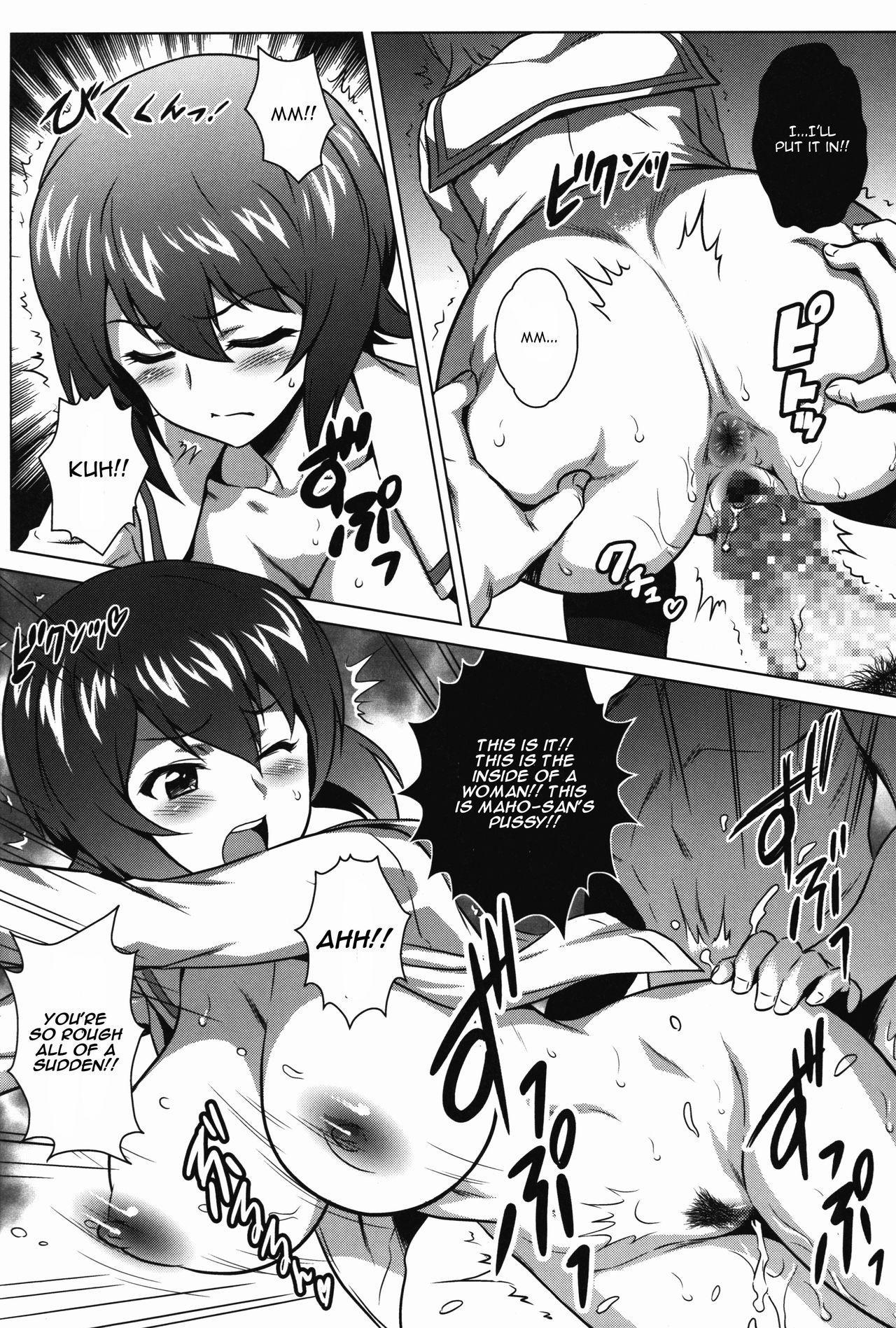 Yorokobi no Kuni Vol. 27 Ura Nishizumi-ryuu 7
