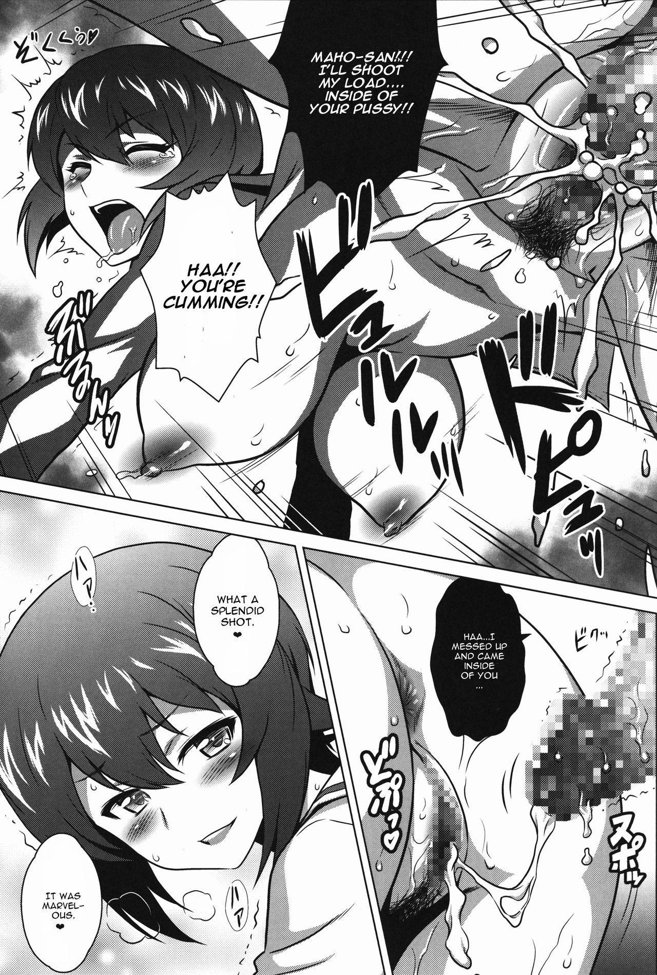 Yorokobi no Kuni Vol. 27 Ura Nishizumi-ryuu 8
