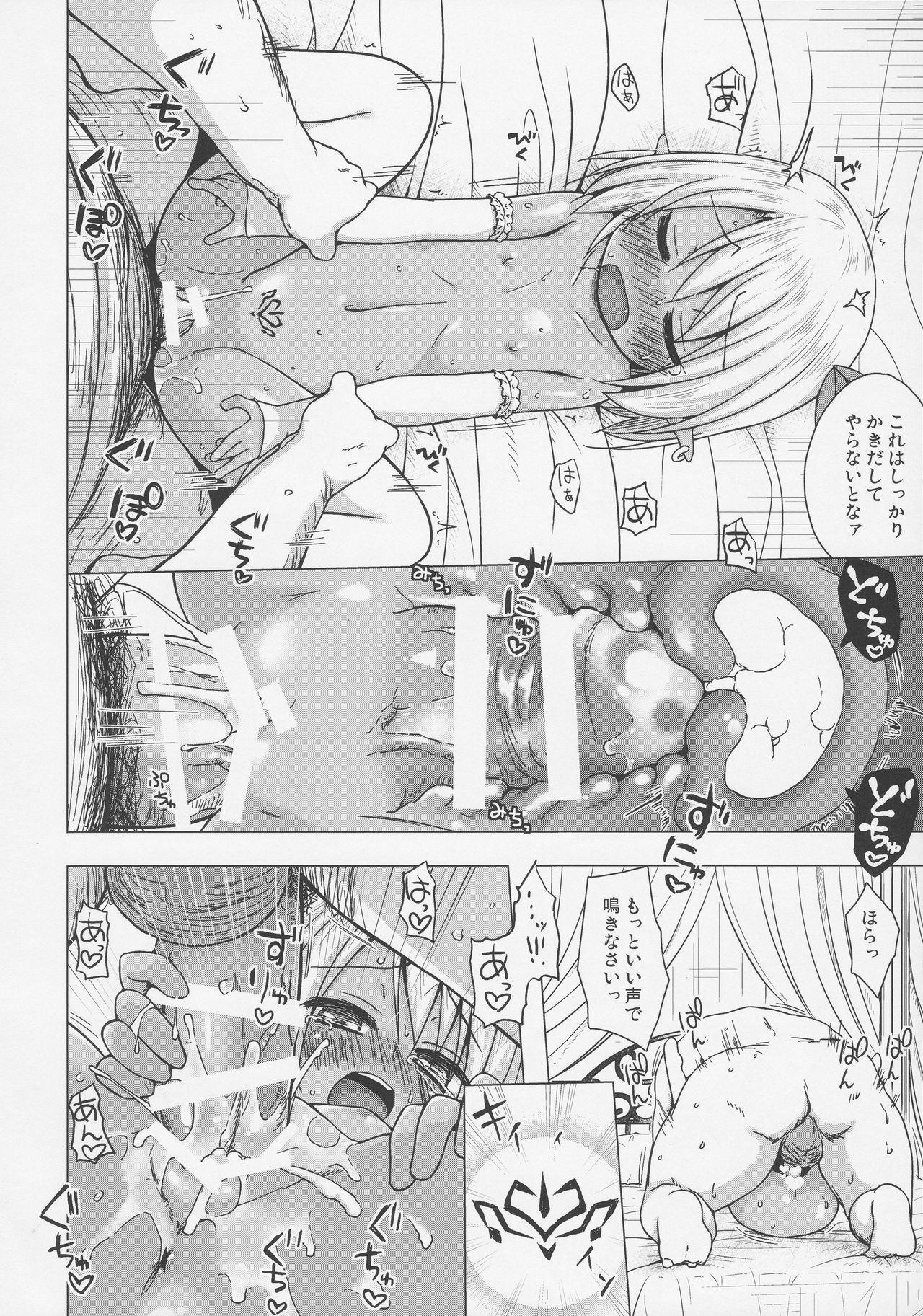 Namida no Hana no Saku Tokoro 2 12