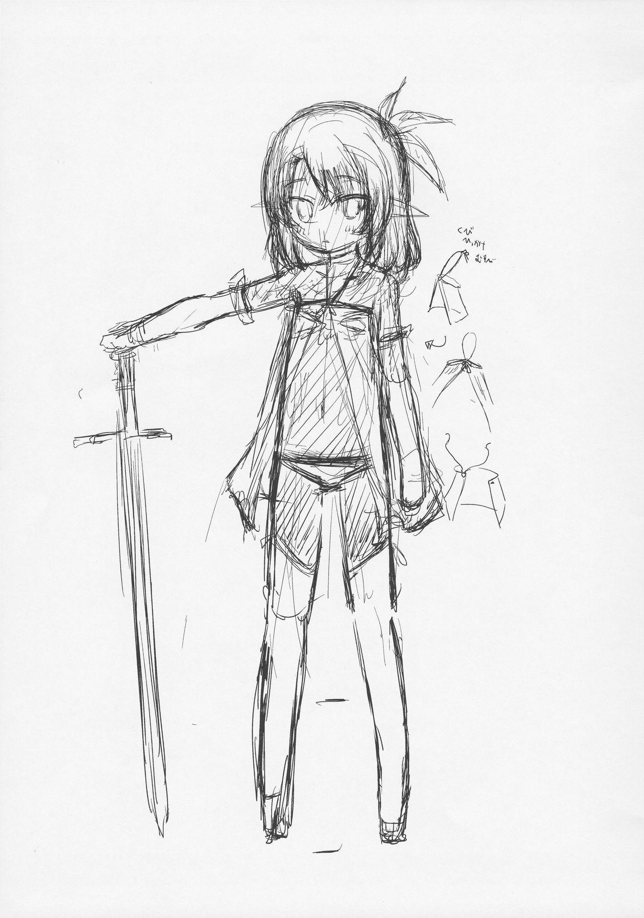 Namida no Hana no Saku Tokoro 2 21