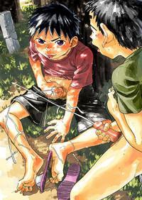 Manga Shounen Zoom Vol. 21 3