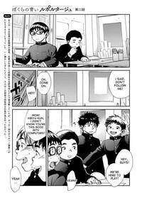 Manga Shounen Zoom Vol. 21 5