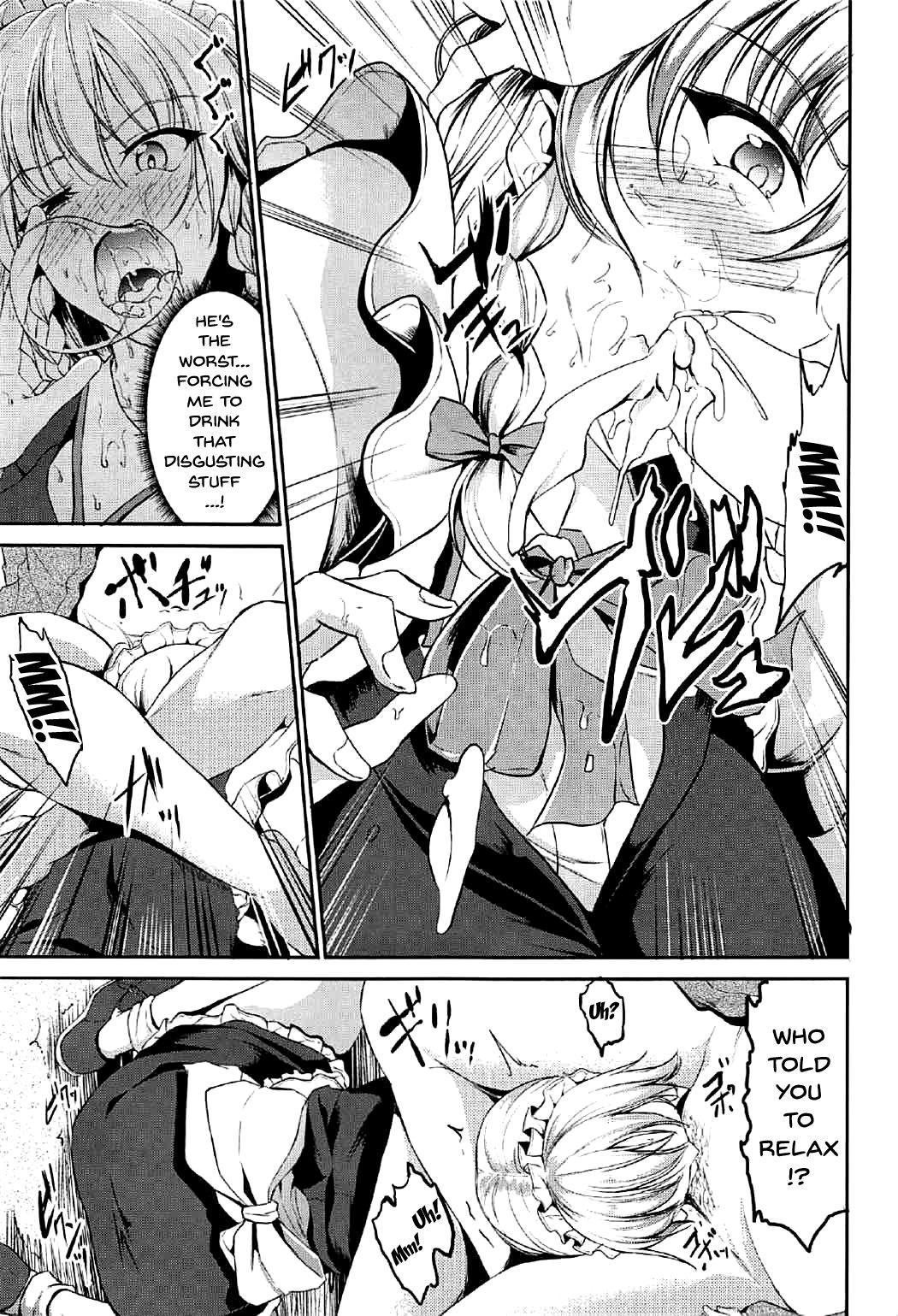 Koumakan no Iinari Maid 3