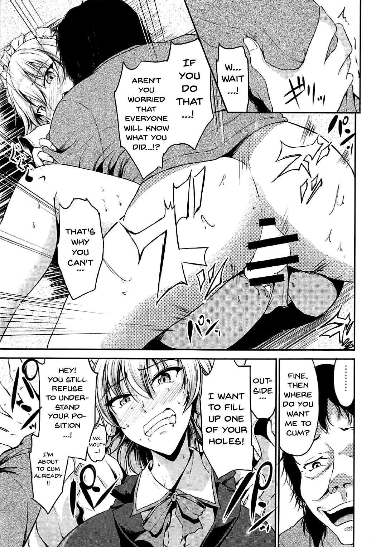 Koumakan no Iinari Maid 7
