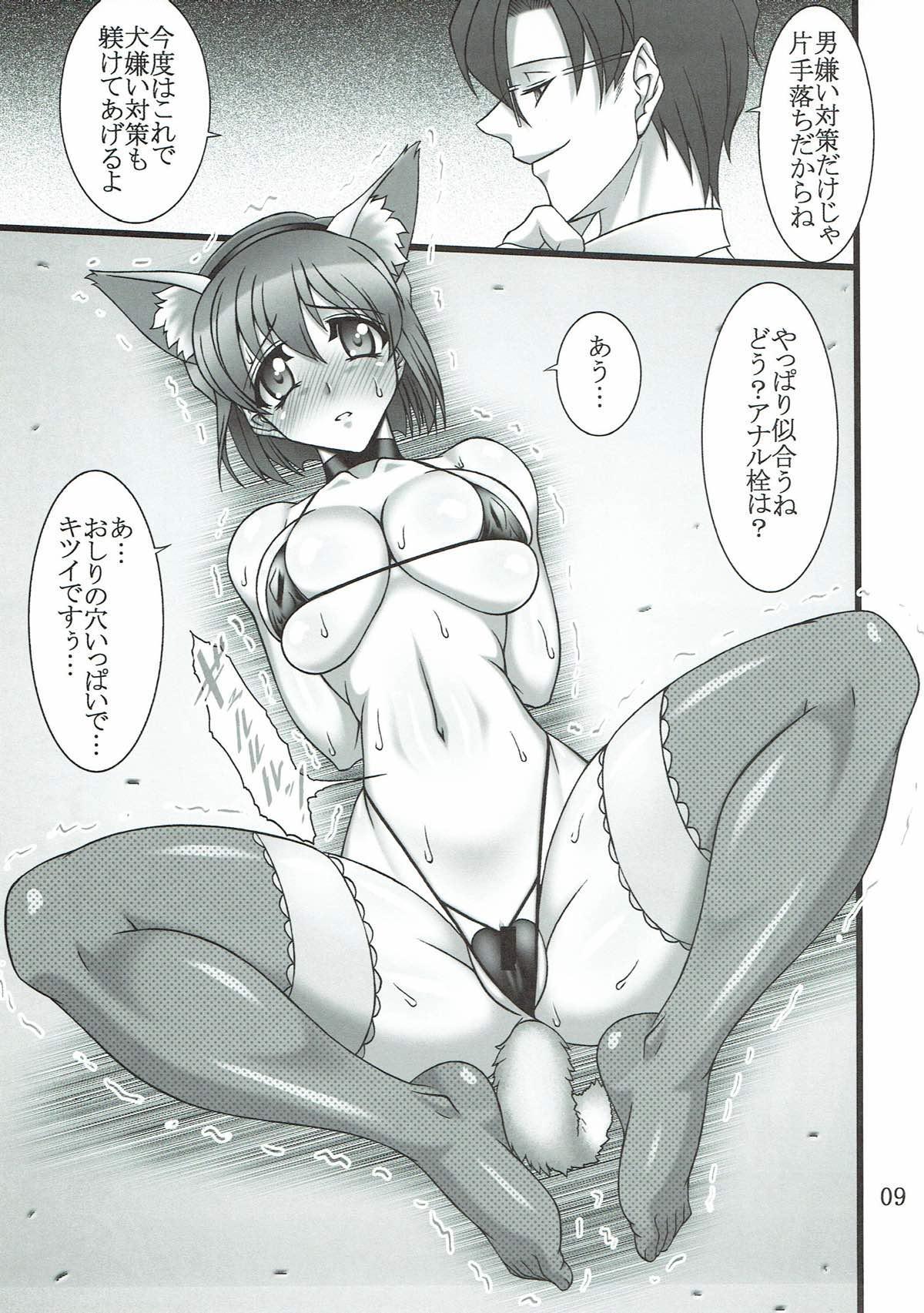 Yukiho Shinken 7