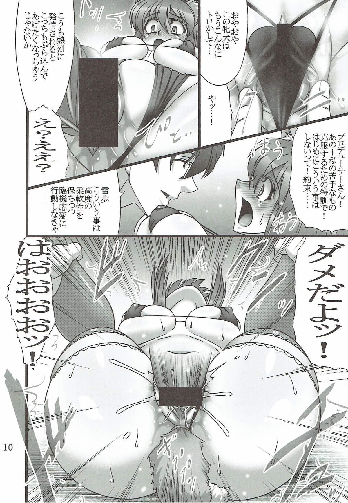 Yukiho Shinken 8