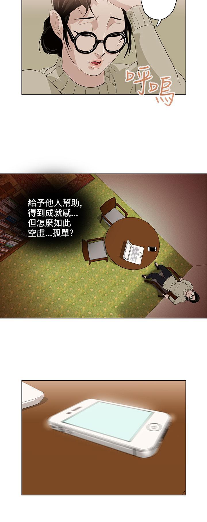 中文韩漫 今天的老公 Ch.01-14 100