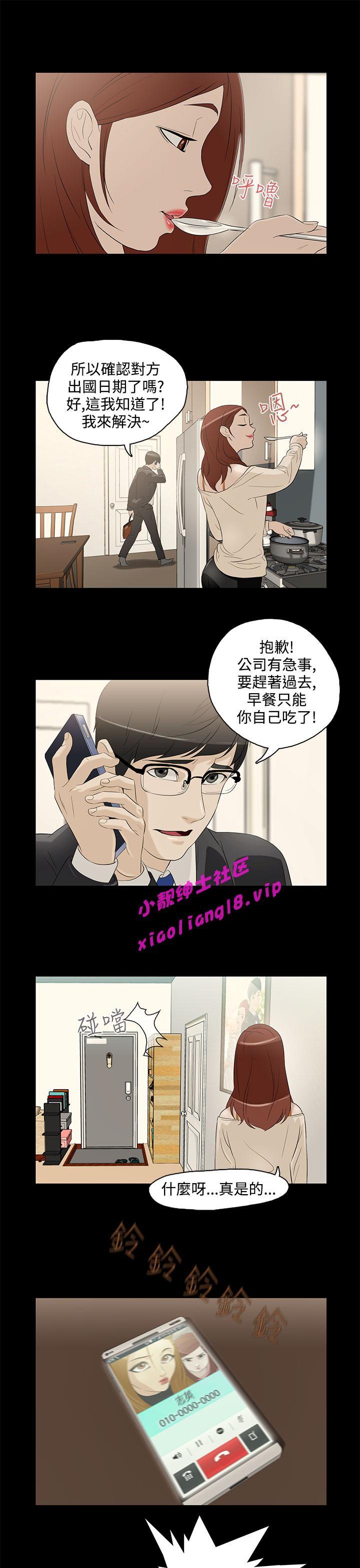 中文韩漫 今天的老公 Ch.01-14 115