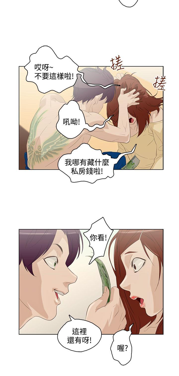 中文韩漫 今天的老公 Ch.01-14 131