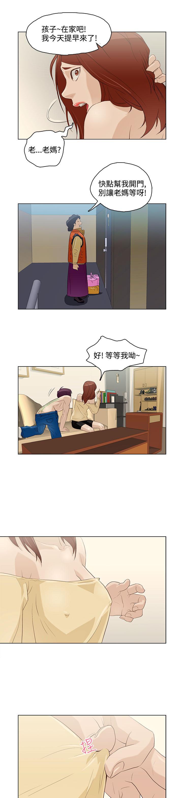 中文韩漫 今天的老公 Ch.01-14 134