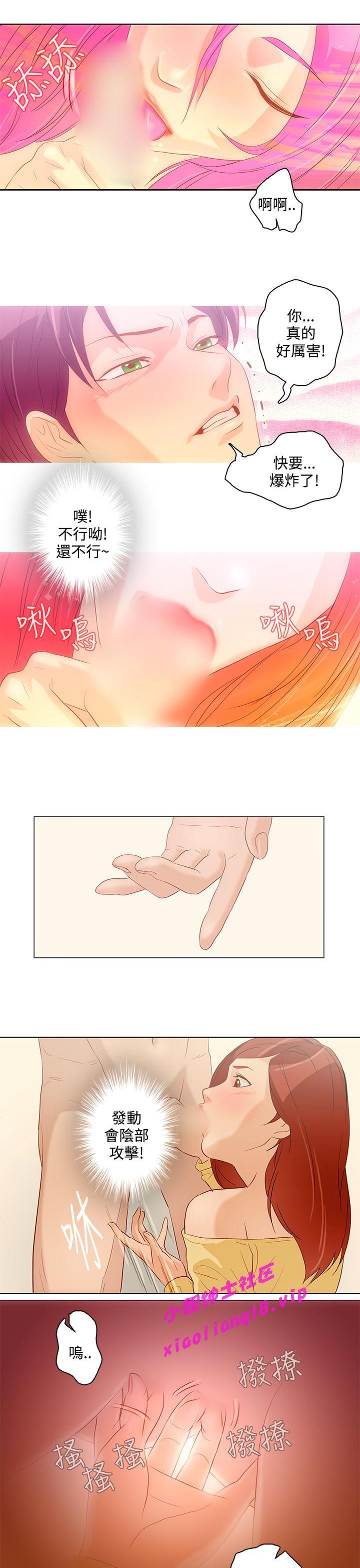 中文韩漫 今天的老公 Ch.01-14 152