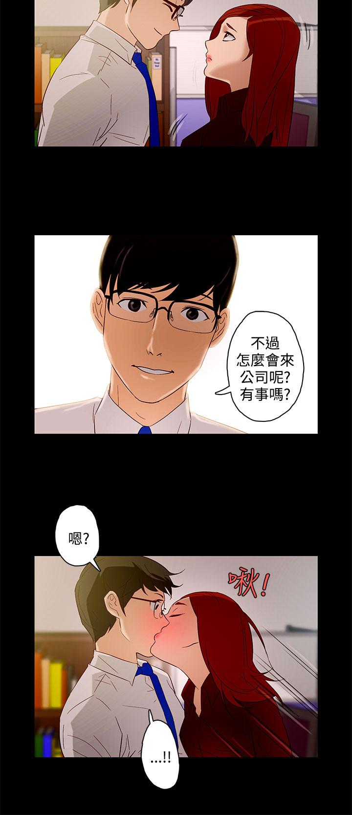 中文韩漫 今天的老公 Ch.01-14 165