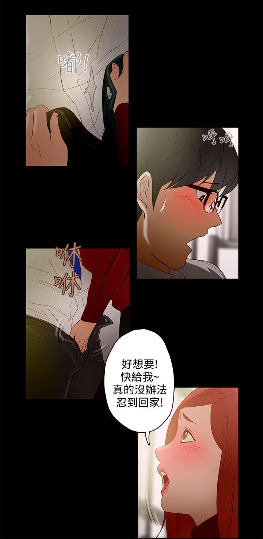 中文韩漫 今天的老公 Ch.01-14 169