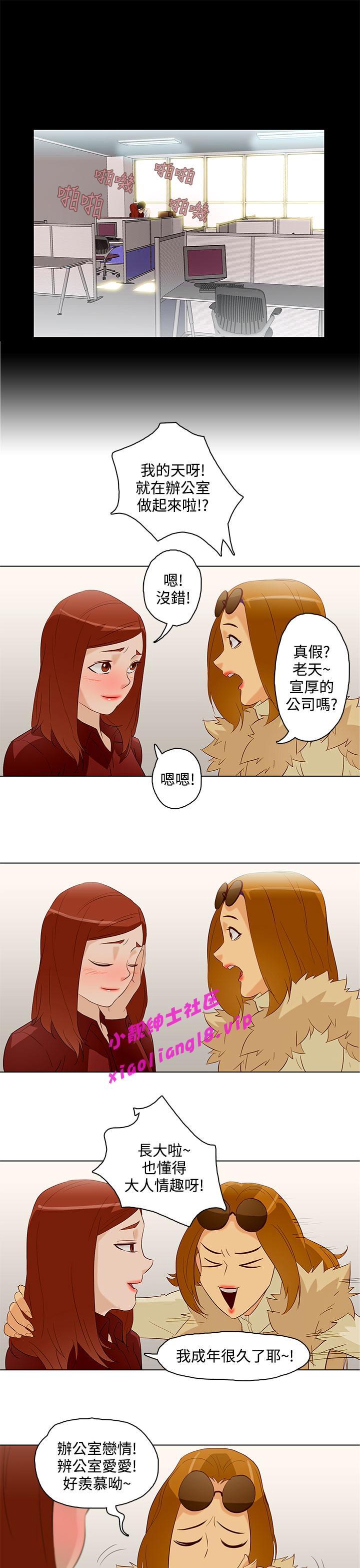 中文韩漫 今天的老公 Ch.01-14 176