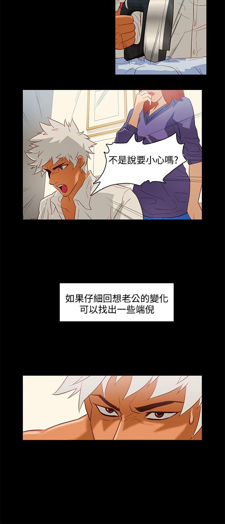 中文韩漫 今天的老公 Ch.01-14 179