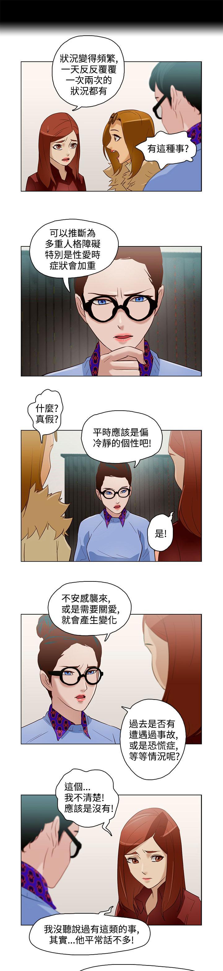 中文韩漫 今天的老公 Ch.01-14 184