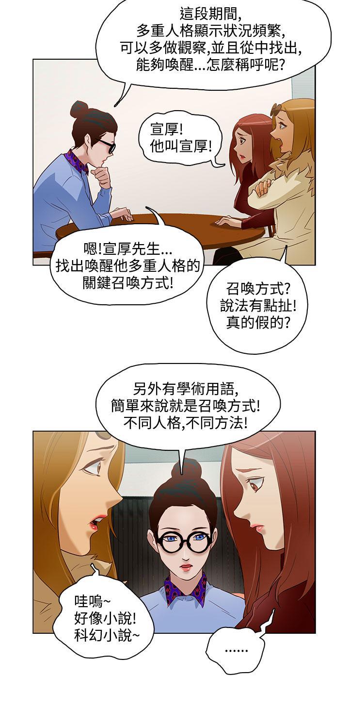 中文韩漫 今天的老公 Ch.01-14 185