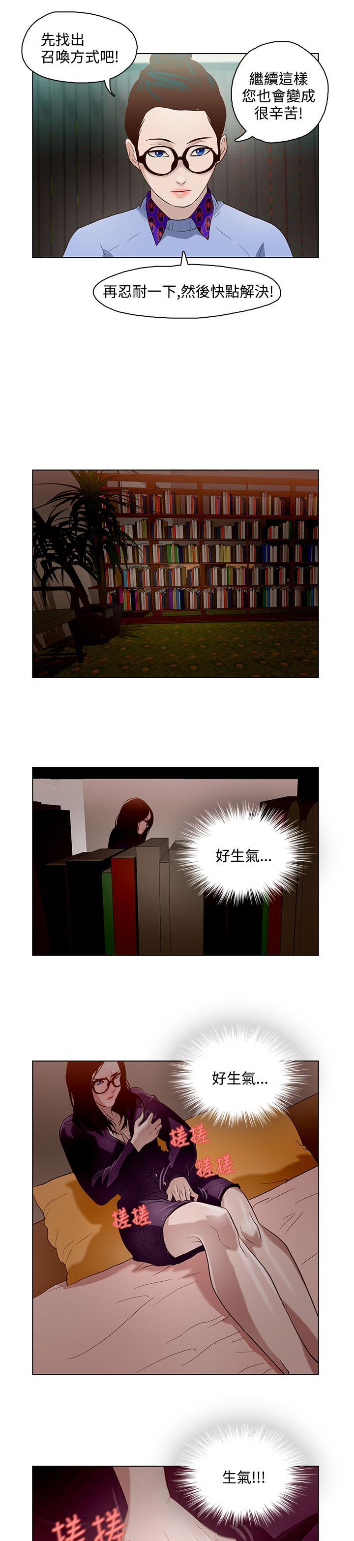 中文韩漫 今天的老公 Ch.01-14 186