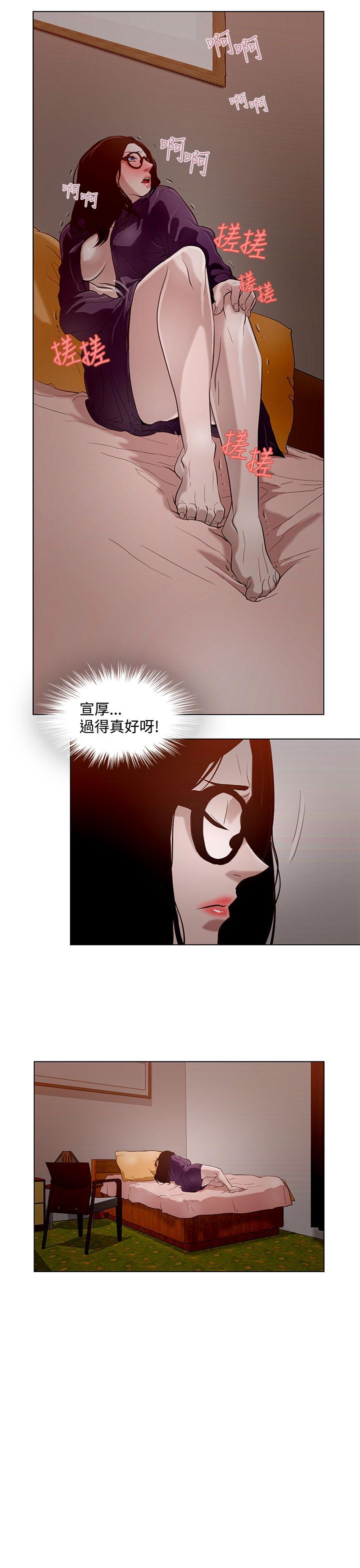 中文韩漫 今天的老公 Ch.01-14 188