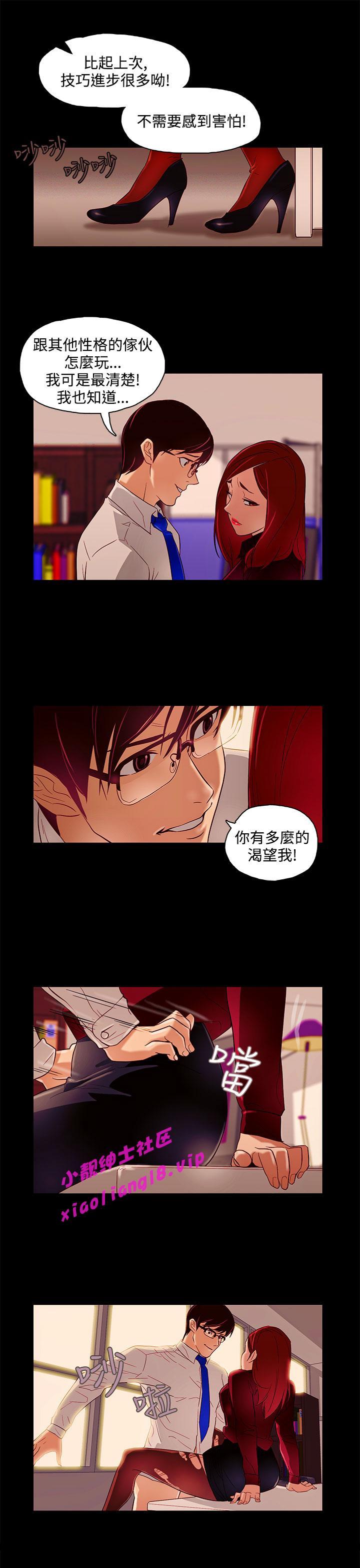 中文韩漫 今天的老公 Ch.01-14 192