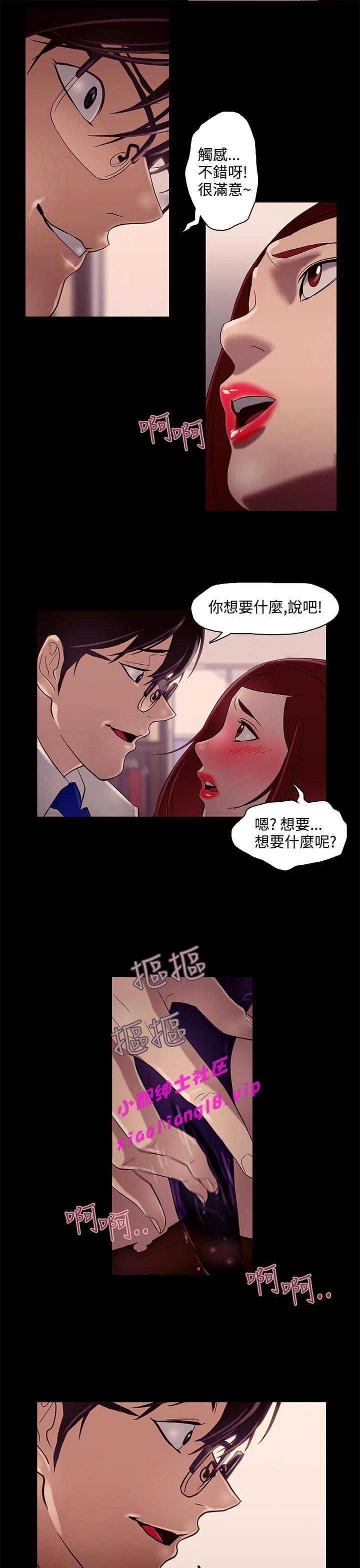 中文韩漫 今天的老公 Ch.01-14 194
