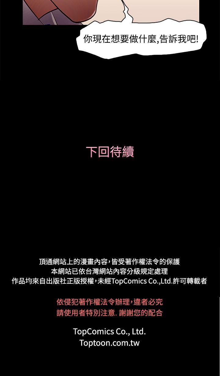 中文韩漫 今天的老公 Ch.01-14 195