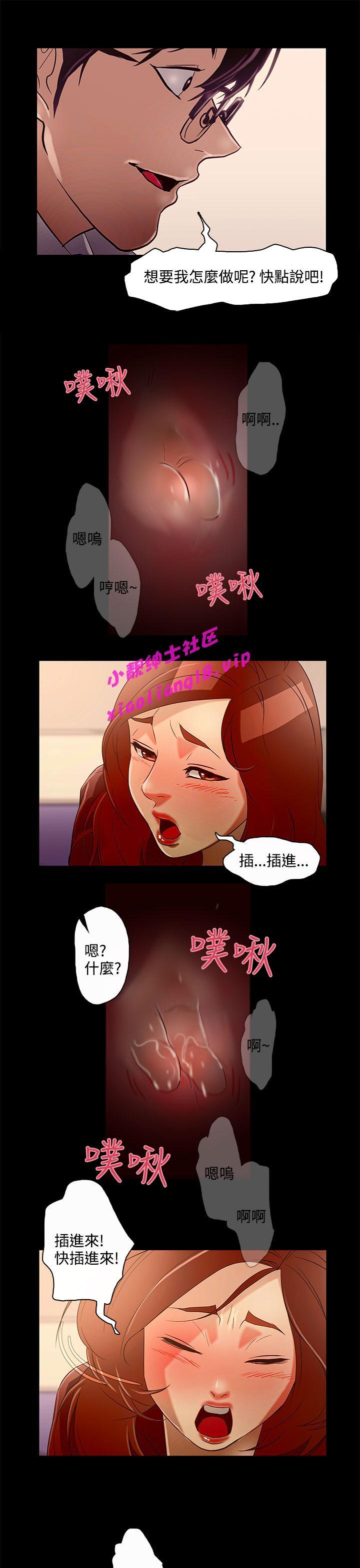 中文韩漫 今天的老公 Ch.01-14 198