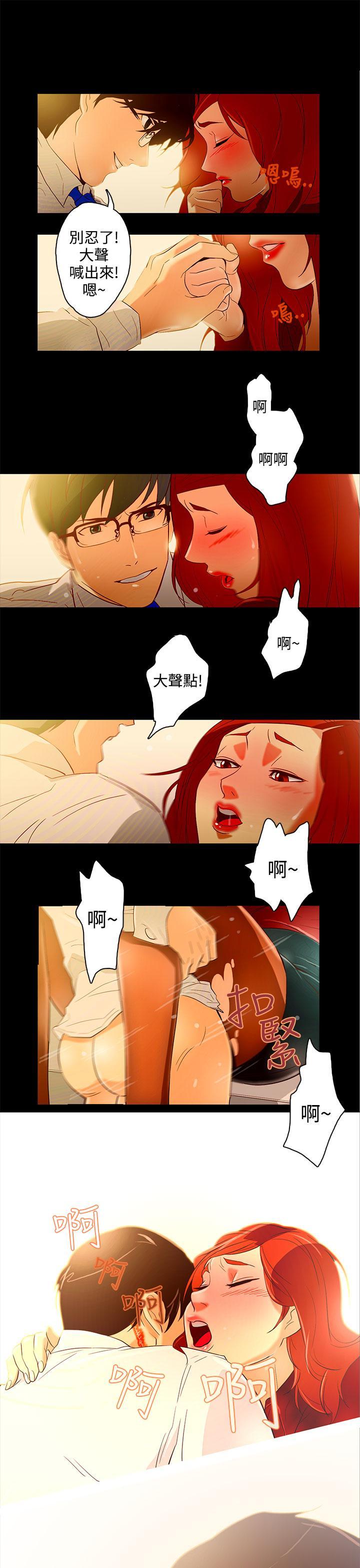 中文韩漫 今天的老公 Ch.01-14 200
