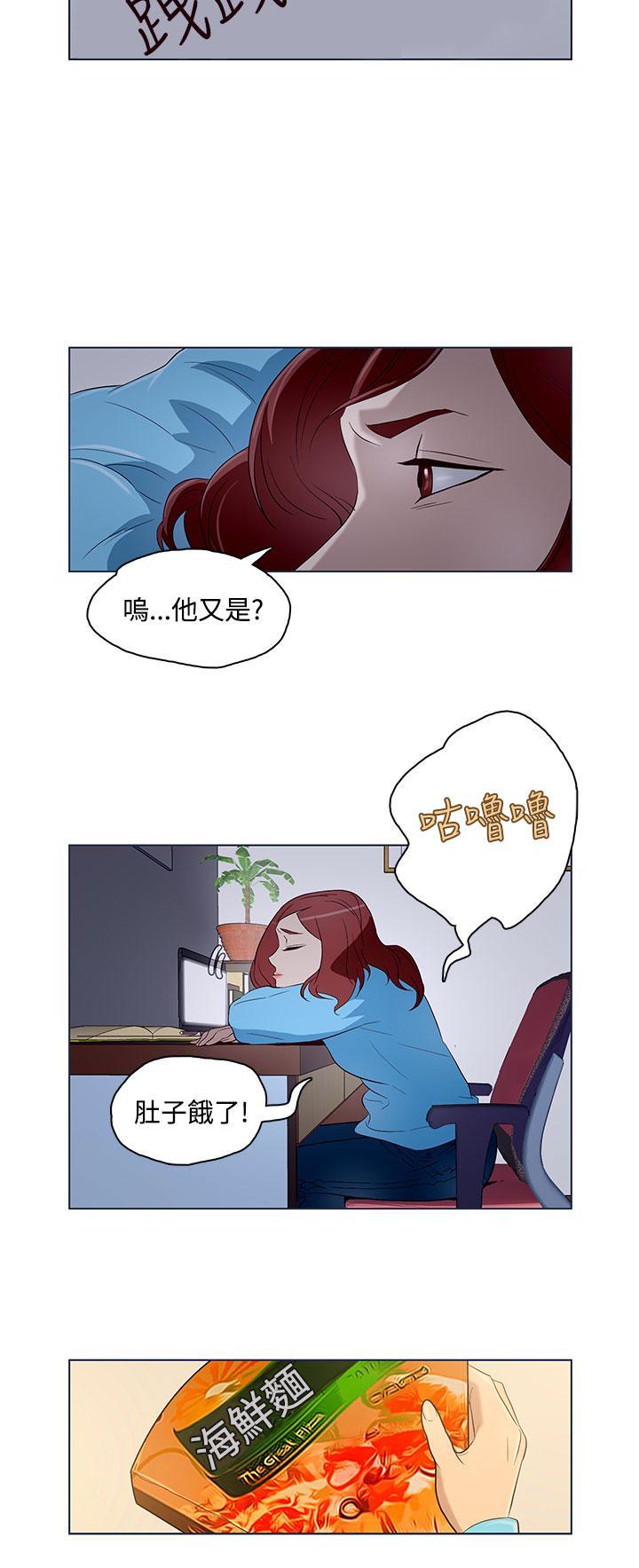 中文韩漫 今天的老公 Ch.01-14 203