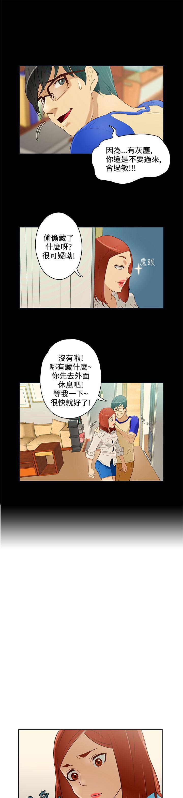 中文韩漫 今天的老公 Ch.01-14 208