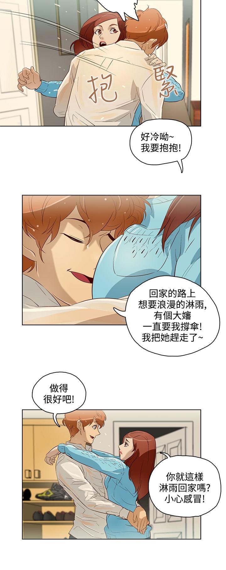 中文韩漫 今天的老公 Ch.01-14 214